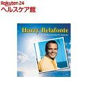 艺人名: H - ハリー・ベラフォンテ オール・ザ・ベスト CD AO-028(1枚入)