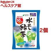 国太楼 宇治抹茶入り 水出し緑茶 ティーバッグ(50袋入*2コセット)