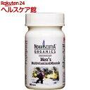 マルチビタミン&ミネラル フォーメン(350mg*60粒)