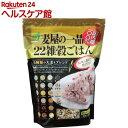【訳あり】石橋工業 麦屋一品22雑穀ごはん(30g*18本入)