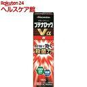 【第(2)類医薬品】ブテナロックVα液(18mL)【ブテナロ...