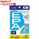 DHC EPA 20日分(60粒)【spts9】【DHC サ...