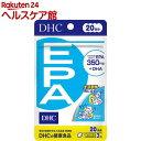 DHC EPA 20日(60粒)【DHC サプリメント】...