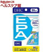 DHC EPA 20日(60粒)【DHC サプリメント】