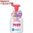 アトピタ 保湿全身泡ソープ(350ml)【アトピタ】...