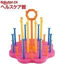 哺乳瓶ホルダー ピンク(1コ入)【ベビークラフト】...