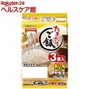たきたてご飯 コンパクト 国産米 3食 540g