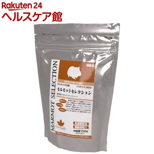 モルモットセレクション(250g*3袋入)【セレ...の商品画像
