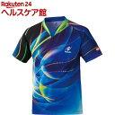 ニッタク ゲームシャツ スカイワールド ブルー 150サイズ(1枚入)【ニッタク】【送料無料】