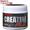 ケンタイ クレアチン ALK(210g)【kentai(ケンタイ)】【送料無料】