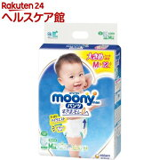 NEWムーニーマン エアフィット パンツ Mサイズ つかまり立ち(58枚入)【moon01】【mnm8】【ムーニー】