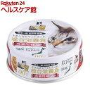 たまの伝説総合栄養食(70g)【たまの伝説】