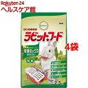 動物村 ラビットフード 牧草ミックス(2.5kg*4コセット)【動物村】