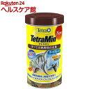 テトラミン ラージフレーク(80g)【Tetra(テトラ)】