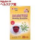 たんぽぽ子育茶(5g*20袋入)【JHA(ゼンヤクノー)】