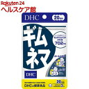 DHC ギムネマ 20日(60粒)【DHC サプリメント】...