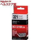 汎用インク キヤノン CBK321(1コ入)