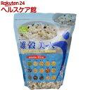 石橋工業 雑穀美人食物繊維16穀(750g)...