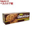 ミスターイトウ チョコチップクッキー(15枚入)【ミスターイトウ】