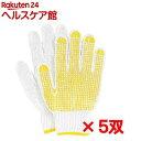 スベリ止手袋 厚手タイプ 950(5双)...
