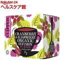 クリッパー オーガニック フルーツインフュージョン クランベリー ラズベリーティー (10P)(25g)【クリッパー】