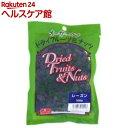 【訳あり】桜井食品 オーガニック レーズン(100g)【桜井食品】