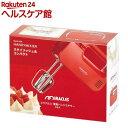 ミラクルス 電動ハンドミキサー R&R D-1129(1台)【パール金属】