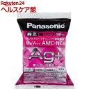 防臭・抗菌加工 紙パック M型Vタイプ AMC-NC6(5枚...