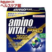 アミノバイタル プロ(30本入)【ichino11】【アミノバイタル(AMINO VITAL)】[アミノ酸サプリ アミノバイタルプロ 3600 アミノ酸]【送料無料】
