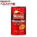 ワンダ モーニングショット(185g*30本入)【ワンダ(WONDA)】[缶コーヒー]