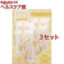 植物成分 防虫剤 タンス用4個入り ひのきの香り(4個入*3セット)
