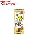 キッコーマン 豆乳飲料 アーモンド(200mL*18本入)
