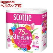 スコッティ フラワーパック 3倍長持ち ダブル(75m*4ロール)【pickUP】【スコッティ(SCOTTIE)】