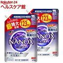 トップ スーパーナノックス ニオイ専用 抗菌 高濃度 洗濯洗剤 液体 つめかえ用 超特大(1230g 2袋セット)【スーパーナノックス(NANOX)】