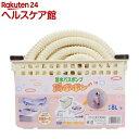 節水バスポンプ湯ポポン10 収納BOX付 BP-41(1セット)【送料無料】