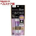 バン(Ban) 汗ブロック プラチナロールオン 無香性(40ml)【spts12】【Ban(バン)】