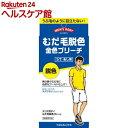 柳屋 メンズボディ むだ毛脱色クリーム N(40g+80g)【柳屋】...