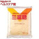 ムソー 三温糖(1kg)