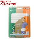 中山式胃腸腹巻 メッシュ 白(ウェスト70〜90cm)【送料無料】