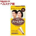 パオンクリームカラー 7G(1セット)【パオン】...
