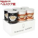 サバイバルフーズ 小缶 バラエティセット 洋風雑炊セット(6缶入(15食相当品))【サバイバルフーズ】
