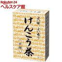 山本漢方 けんこう茶(20g*18包)