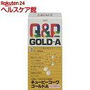 キューピーコーワ ゴールドA(180錠)【キューピー コーワ...