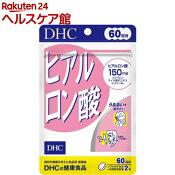 DHC ヒアルロン酸 60日分(120粒)【DHC サプリメント】【送料無料】