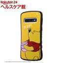 Galaxy S10 ディズニーキャラクター 耐衝撃ケース Grip プー(1個)【イングレム】