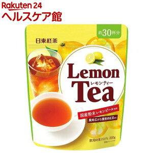 日東紅茶 レモンティー(200g)【日東紅茶】