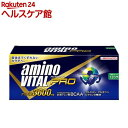 アミノバイタル プロ(120本入)【アミノバイタル(AMINO VITAL)】[アミノ酸 アミノバイ...