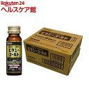 ビタシー ゴールドD 50ml×10本×3箱