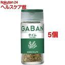 ギャバン タイム ホール(7g*5コセット)【ギャバン(GABAN)】