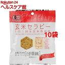 アリモト 有機玄米セラピー たまり醤油味(30g*10コ)